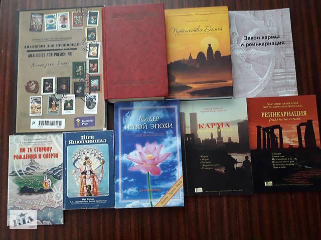 Ведические книги