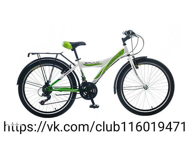 """бу Велосипед 24"""" """"GALLO"""" в Львове"""