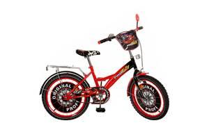 Детские велосипеды