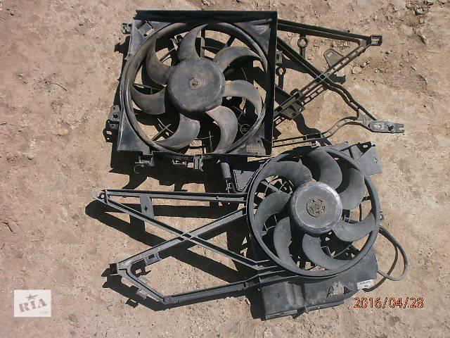 бу  Вентилятор осн радиатора для легкового авто Opel Vectra B в Жидачове