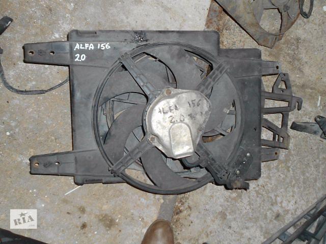 продам Вентилятор радіатора для Alfa Romeo 156, 1998р. бу в Львове