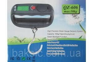 Весы электронные, кантер Qz-606 до  50 кг с Lcd дисплеем