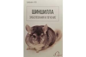 Новые Книги по сельскому хозяйству