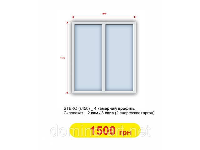 купить бу Окна новые в наличии по супер цене.  в Украине