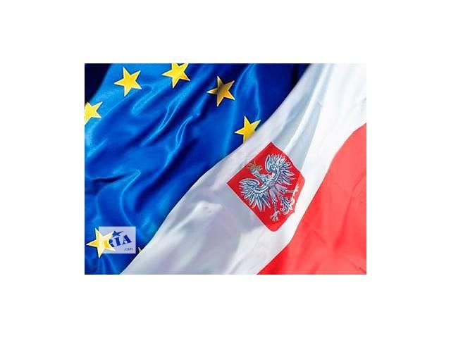 бу Виза в Польшу! Регистрация! Приглашение! Страхования!  в Украине