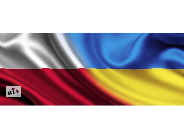 купить бу ВИЗА. ВНЖ. ООО.  в Украине