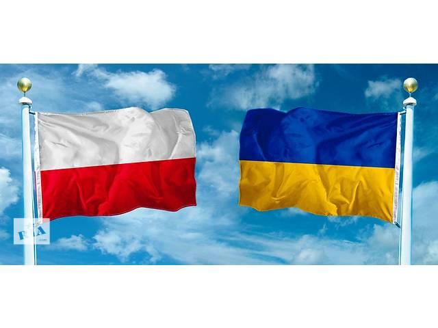 Визы срочно в Польшу- объявление о продаже  в Ивано-Франковской области