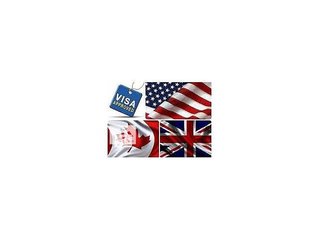 Візи в США- объявление о продаже   в Украине