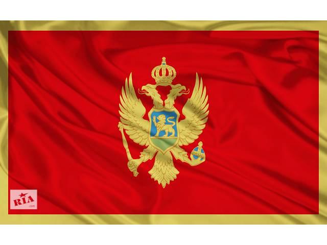 ВНЖ Черногория- объявление о продаже   в Украине