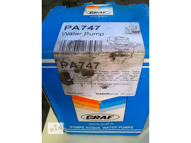 продам Водяной насос PA747(Graf) 1201C4 Citroen, Peugeot, Fiat бу в Запорожье