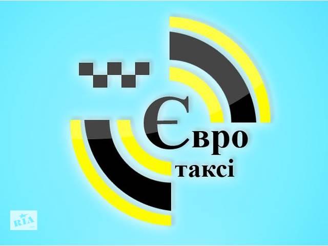 бу Водій в Євро таксі на своєму автомобілі в Киеве