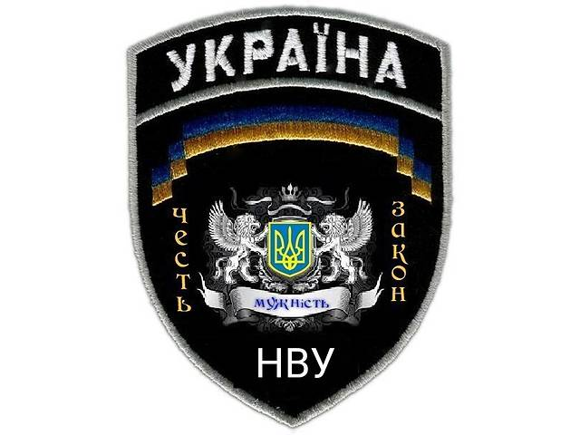 бу Волонтерство Львів в Львове