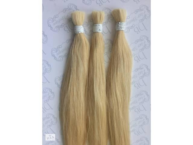 Волосся для нарощування- объявление о продаже  в Харкові