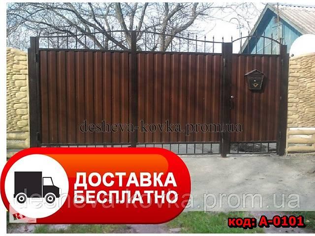 купить бу Ворота с профнастилом. ДОСТАВКА ПО УКРАИНЕ - БЕСПЛАТНО. код: А-0101  в Украине