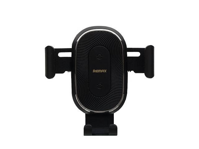 бу Автомобильное зарядное устройство REMAX RM-C38 Wireless Charging Black в Запоріжжі
