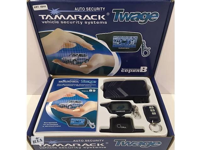 Автосигнализация Tamarack Twage серии B9 ART4944 (par_ART4944)- объявление о продаже  в Киеве