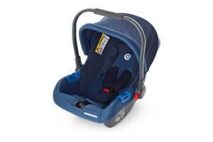 Детское автокресло-переноска бебикокон с ручкой синего цвета от 0-13кг. Подарок для новорожденного мальчика