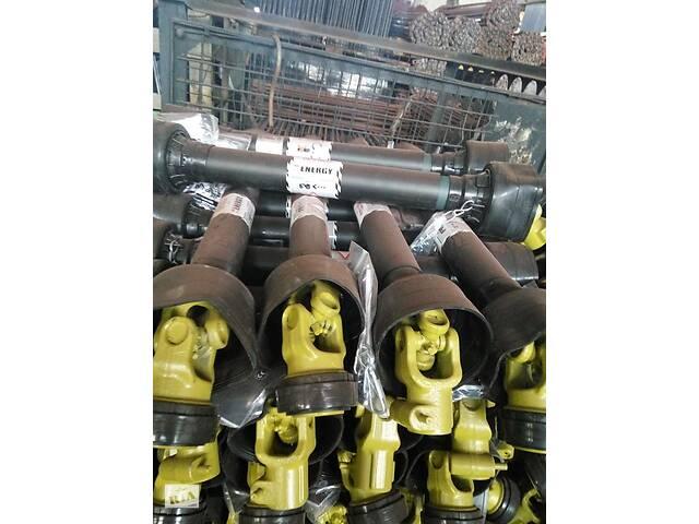 купить бу карданные валы от производителя в Чернігові