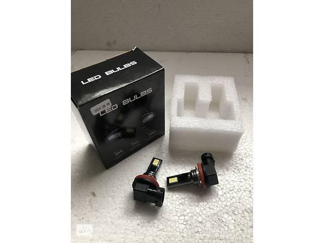 Led Bulbs H8 6000k- объявление о продаже  в Ивано-Франковске