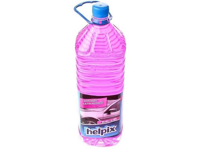 Омыватель стекла летний HELPIX 2Л (бабл гам) +50C- объявление о продаже   в Украине