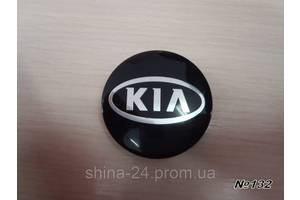 Оригинальные Колпачки заглушки в диски KIA 59/50/11мм