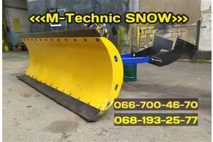 Отвал снегоуборочный M-Technic SNOW (МТЗ, ЮМЗ, Т-40, МИНИ, Т-150)