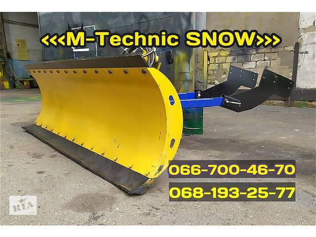 бу Отвал снегоуборочный M-Technic SNOW (МТЗ, ЮМЗ, Т-40, МИНИ, Т-150) в Орехове