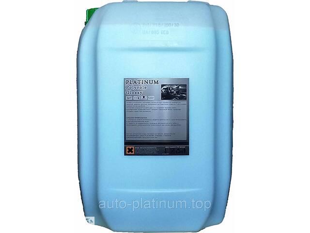 бу Полироль для пластика Platinum Polyrole Glossy 20 л в Одессе