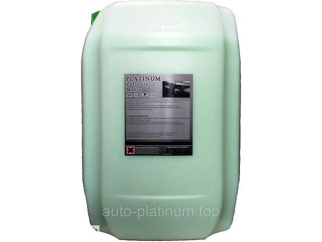 Полироль для пластика Platinum Polyrole Matte 20 л- объявление о продаже  в Одессе