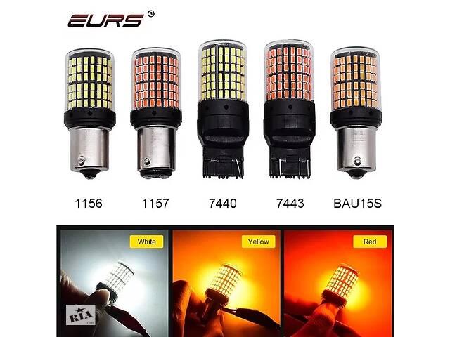 бу PY21W WY21W LED лампы для заднего хода,стопов,поворотов P21W/Ba15s Т20 в Переяславе-Хмельницком