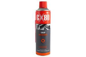 Смазка медная CX-80 150мл. - спрей