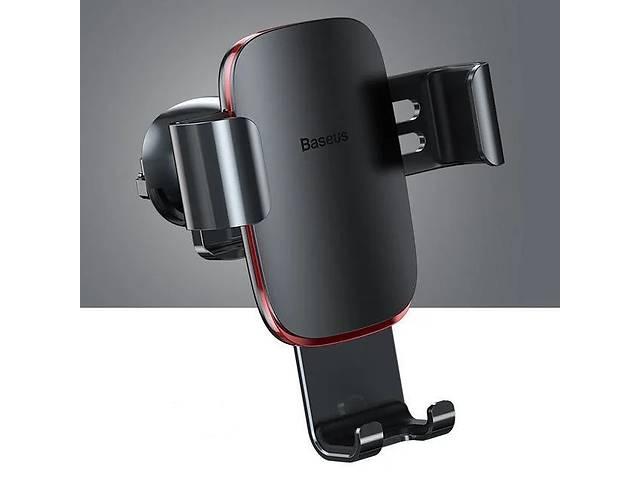 бу Автомобильный держатель смартфона Baseus Gravity Air type Melal Gray (SUYL-D0G) в Запорожье