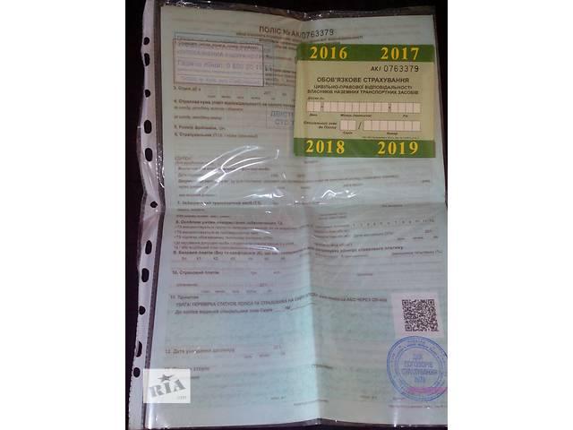 продам Всі види страхових послуг від компаніі Княжа бу  в Украине