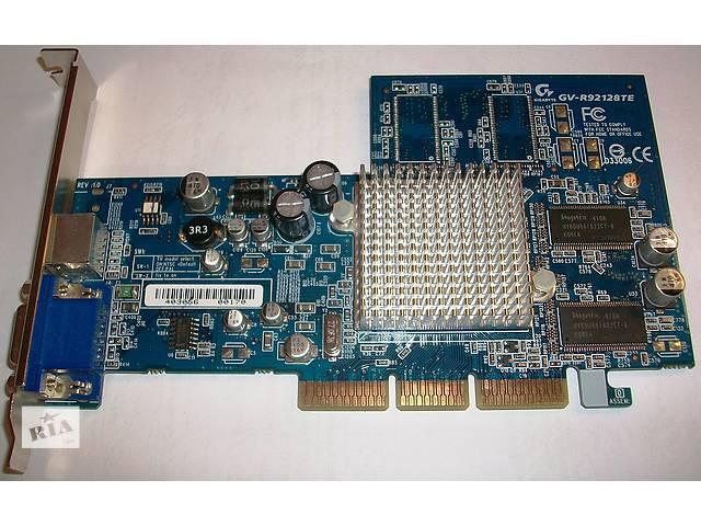 продам Видеокарта Gigabyte GV-R92128TE 128Мб AGP  бу в Глухове (Сумской обл.)