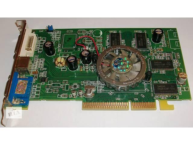 бу Видеокарта Sapphire Radeon 9600 Pro AGP 128Mb  в Глухове (Сумской обл.)