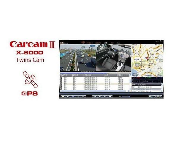 Видеорегистратор X8000 HD, 2 кам, GPS, оригинал ! - объявление о продаже  в Луцке