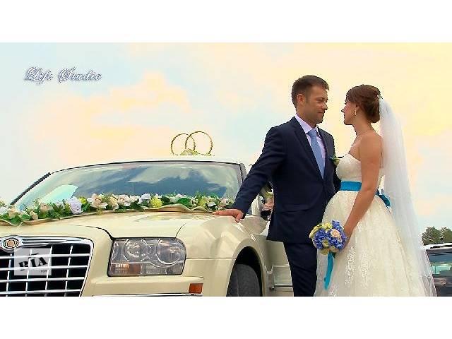купить бу Видеосъемка свадебных торжеств.Full HD. в Киеве