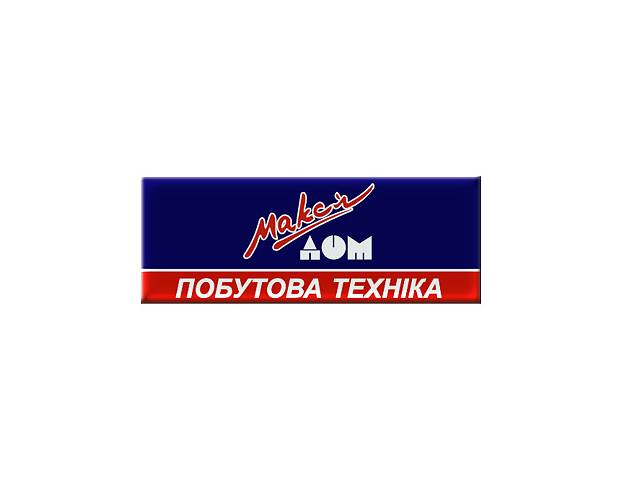 продам Изготовление металлических шильд любого размера, шильды на заказ, рекламные услуги Ровно бу  в Украине