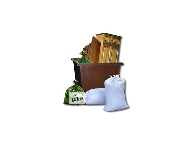 купить бу Вывоз строительного мусора Ровно. Вывоз мусора в Ровно. в Ровно