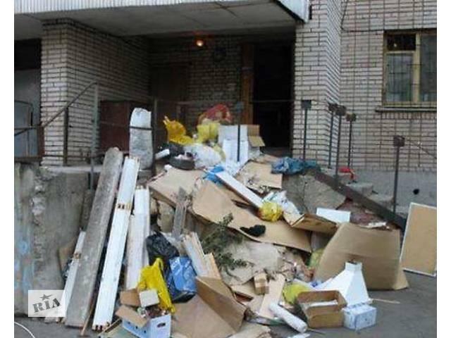 Вывоз старой техники, строй мусора, старых окон, земли- объявление о продаже  в Днепре (Днепропетровск)