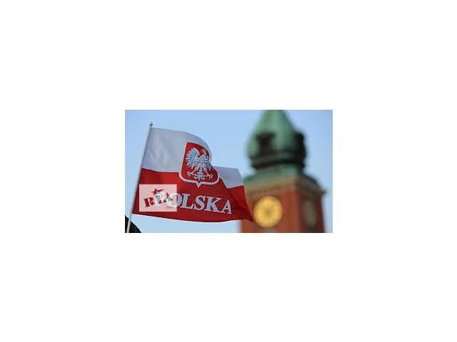 Визы в Польшу(Рабочие,Воеводские,Шенген,Гостевые,Бизнес)- объявление о продаже   в Украине