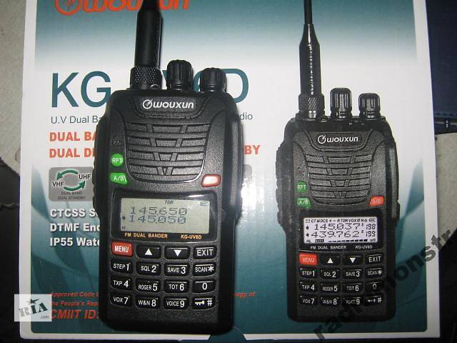 Wouxun KG-UV6D, 1700 mAh, двухдиапазонная радиостанция, рация (гарантия)- объявление о продаже  в Львове