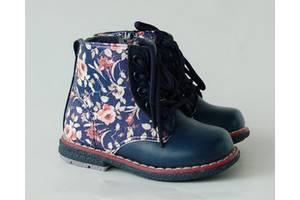 Нові Дитячі демісезонні черевики