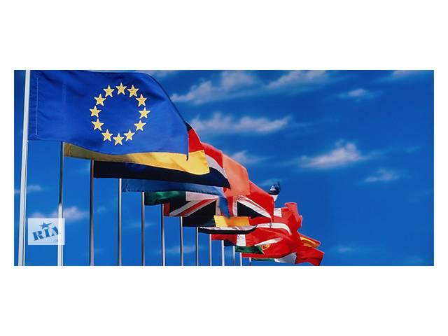 бу Иммиграция в Швейцарию  в Украине