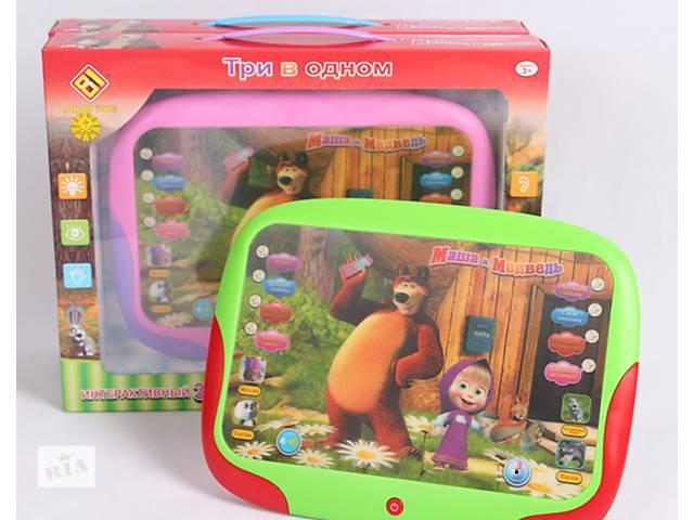 продам Интерактивный 3D-планшет для детей «Маша и медведь» бу в Киеве