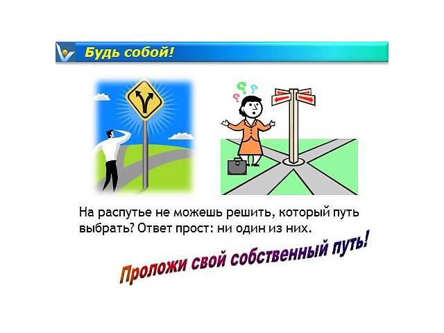 Ищу партнера - инвестора для бизнес проекта- объявление о продаже   в Украине