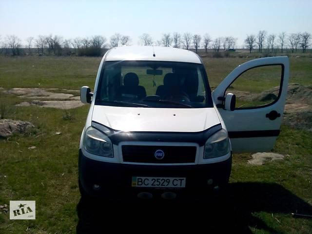 купить бу ищу работу на личном автомобиле фиат добло в Запорожье