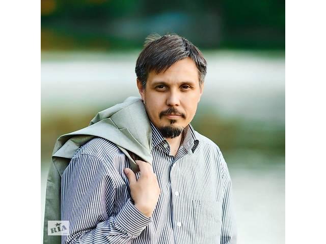 купить бу Юридические услуги для бизнеса и граждан  в Украине