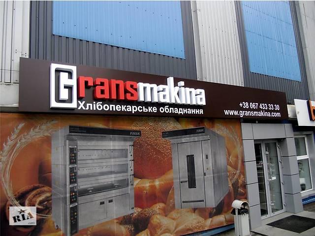Изготовление наружной рекламы- объявление о продаже   в Украине