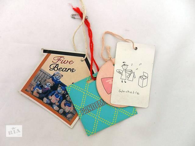 продам Изготовление и продажа любой этикетки с Вашим логотипом: тканевая, из картона,пломбы. бу в Харькове